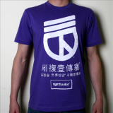 Turboshirt Boy (purple)