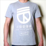 Turboshirt Boy (grey)