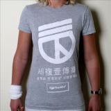 Turboshirt Girl (grey)